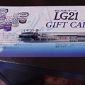 写真: IMGP1591.JPG