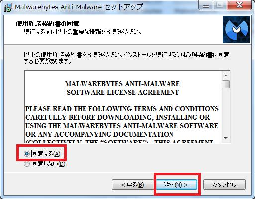 Malwarebytes Anti-Malware 1.750(4)