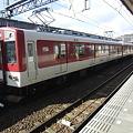 Photos: 近鉄:6400系(6404F)-01