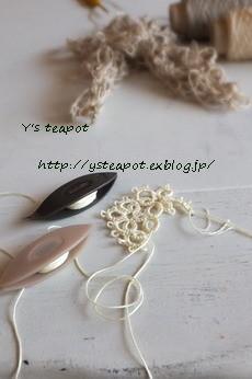 2012-07-18 16-01-46_0041
