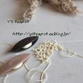 写真: 2012-07-18 16-01-46_0041