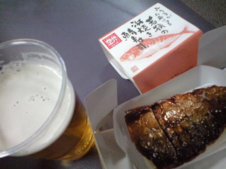 出発ロビーなう。浜焼き鯖寿司と生で晩ご飯。いただきますぅ。