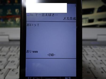 DSC04694_R