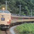 Photos: 183系700番台フチB61編成 特急きのさき16号