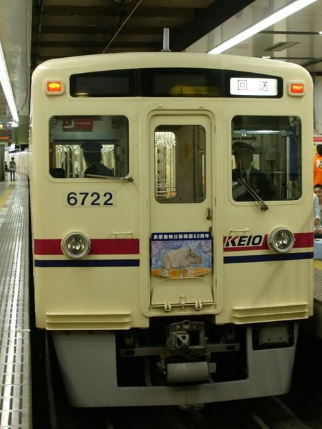 数年ぶりに新宿に入線した6000系5扉車