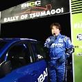 Photos: 102 浅間高原ウィンターフェスティバルBICC_Rally_of_TSUMAGOI.1
