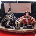 Photos: Akari's Hina doll.