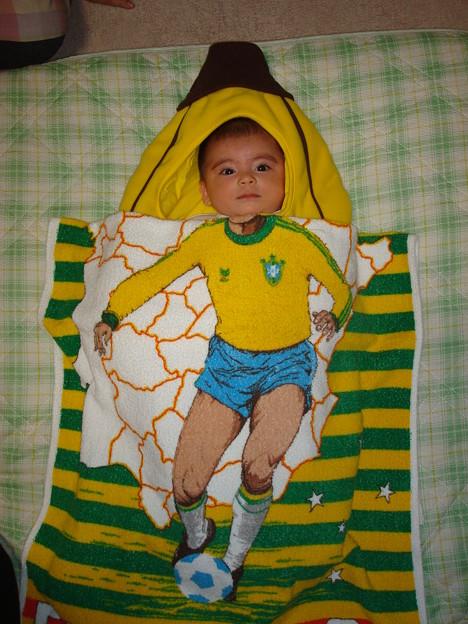 Akari is a soccer player in Brazil.