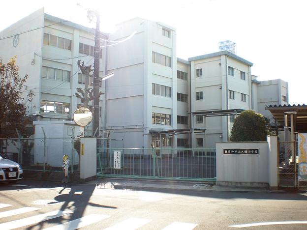 Photos: 八幡小学校