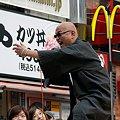 人祭会 - 第10回 東京よさこい 2009