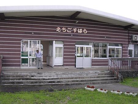 越後須原駅舎