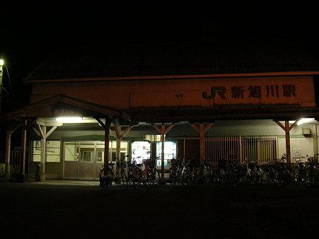 新旭川駅舎