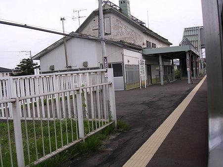 新旭川駅ホーム
