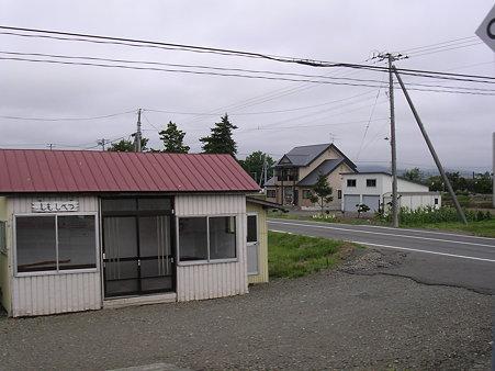 下士別駅舎