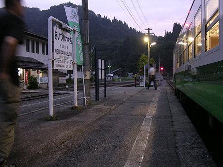 会津川口駅ホーム1