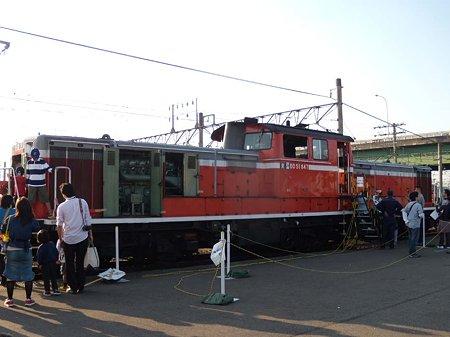 DSCN9802
