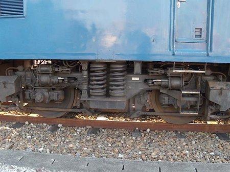 DSCN9812