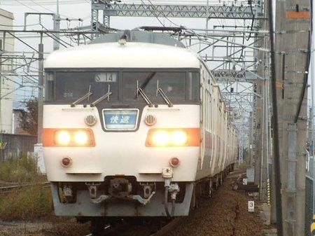 RSCN9943