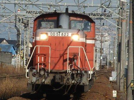 DSCN1845
