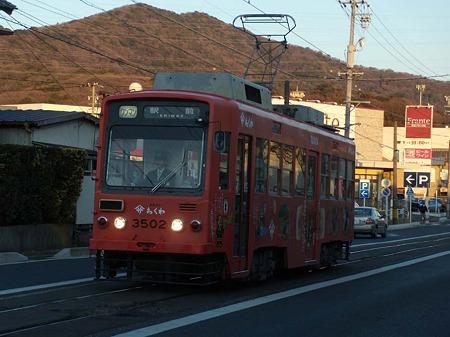 DSCN1290