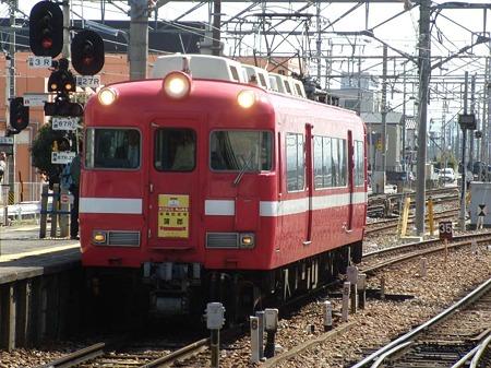 DSCN2147