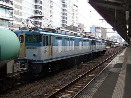 DSCN1929