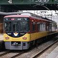 Photos: 京阪8000系 8005F