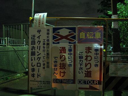 2009.12.29 東京湾 サイクリングロード