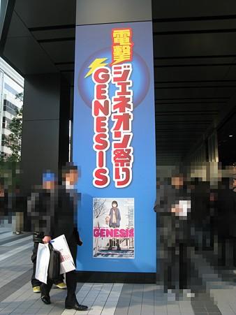 2010.01.24 秋葉原(4/7)