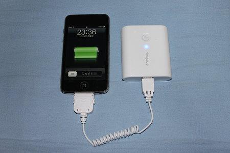 iPod 充電・データ転送USBケーブル(6/6)