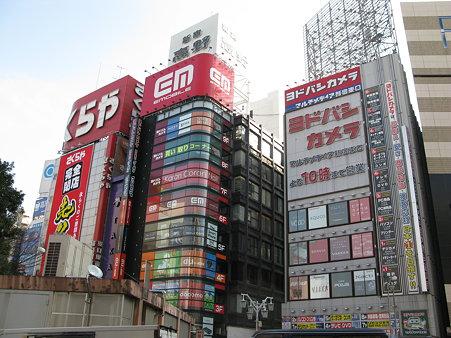 2010.01.31 新宿(2/7)