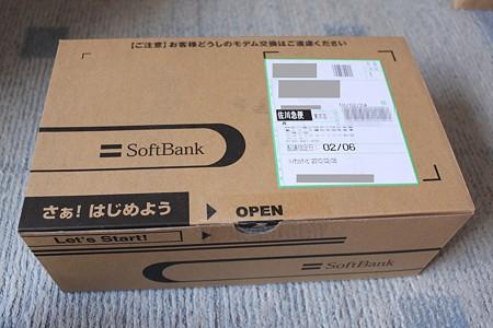 Yahoo! BB 光 with フレッツ 光BBユニット(1/9)
