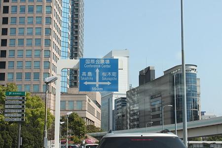 2010.05.02 横浜 みなとみらい(2/2)