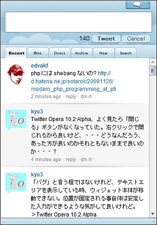 Operaウィジェット:Twitter Opera 10.2 Alpha