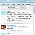 写真: Operaウィジェット:Twitter Opera 10.2 Alpha