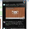 写真: Chromeエクステンション:Brizzly(拡大)