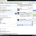 Chromeエクステンション:Metrist