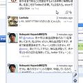 Chromeエクステンション:Metrist(拡大)