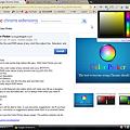 写真: Chromeエクステンション:Color Picker