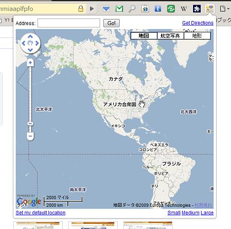 Chromeエクステンション:Mini Google Maps(拡大)