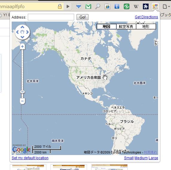 写真: Chromeエクステンション:Mini Google Maps(拡大)