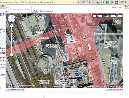 Chromeエクステンション:Mini Google Maps(航空写真、拡大)