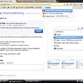 写真: Chromeエクステンション:Quick Tab