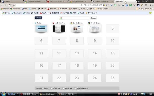 写真: Chromeエクステンション:Speed Dial