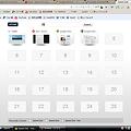 Photos: Chromeエクステンション:Speed Dial