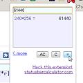 Photos: Chromeエクステンション:Status-bar Calculator(拡大)