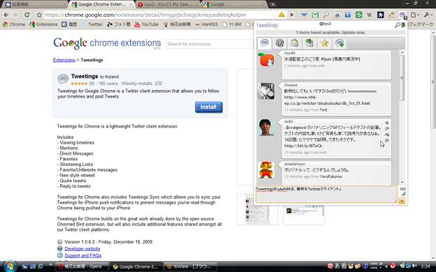 Photos: Chromeエクステンション:Tweetings