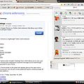Chromeエクステンション:Tweetings