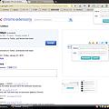 Chromeエクステンション:TwittMark