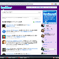 Photos: Opera 10.50 Beta:Twitterでpbtweet